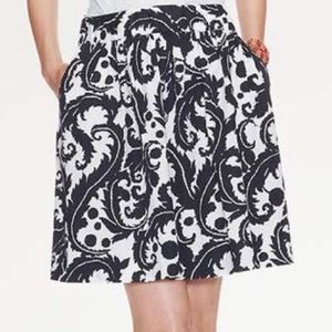 NWT Milly Collection/Banana Republic Feather Skirt